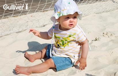 Gulliver Baby. Распродажа одежды для малышей 0-2 лет