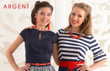 Argent. Распродажа женской одежды