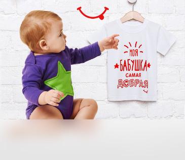Шум Гам. Детская трикотажная одежда