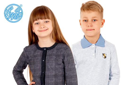 Апрель. Одежда для школьников