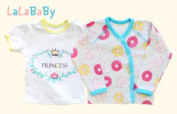 LaLa Baby. Трикотаж для новорожденных