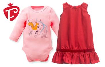 Flobaby. Детские платья и трикотаж для новорожденных