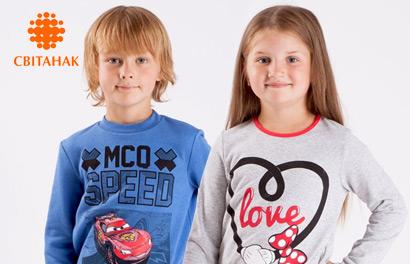 Свiтанак. Белорусский трикотаж для детей от 0 до 10 лет