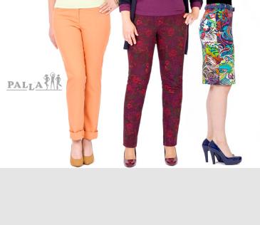 Palla. Женские брюки и юбки — 180 моделей
