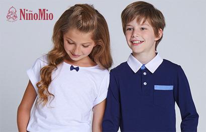 NiñoMio. Трикотажная одежда для школьников