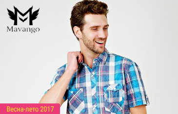 Mavango. Мужская одежда