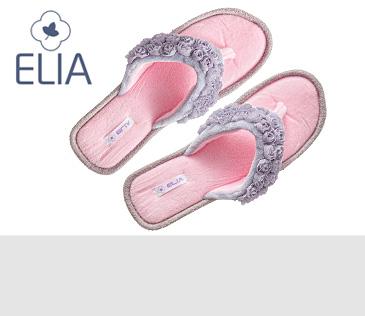 ELIA. Домашняя обувь