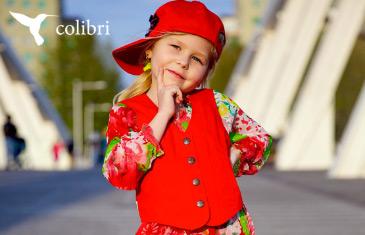 Colibri. Одежда для детей и взрослых