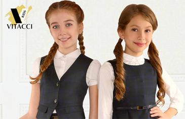 Vitacci Kids: 300 моделей одежды для девочек и мальчиков
