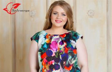 Salomeya. Женская одежда российского производства