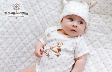 Мамуляндия. Одежда для детей от 0 до 2 лет