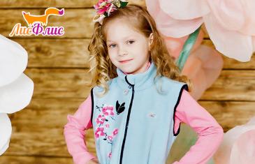 ЛисФлис. Одежда из флиса для детей от 0 до 10 лет