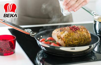 Beka. Посуда для приготовления и кухонные принадлежности