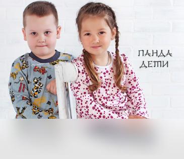 Панда Дети. Трикотажная одежда