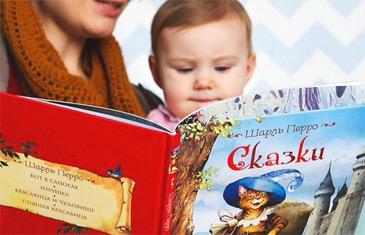 Издательство Росмэн. Книги для детей