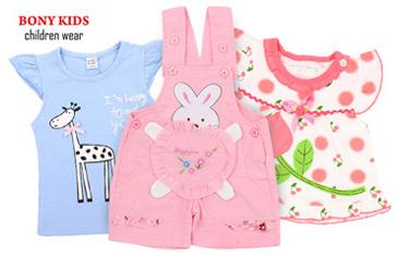 Bony Kids. Одежда для детей от 0 года до 6 лет