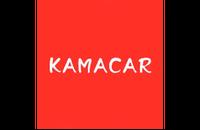 Kamacar. Одежда для малышей до 2 лет