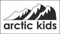 Arctic kids. Верхняя одежда для детей