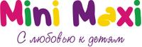 Mini Maxi. Детская одежда