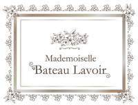 Мадмуазель Бато Лавуар. Комплекты постельного белья