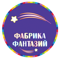 Фабрика Фантазий. Деревянные игрушки