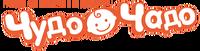 Чудо-Чадо. Товары для малышей и их мам