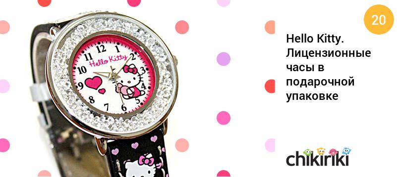 f0d0639e Чики Рики: Hello Kitty. Лицензионные часы в подарочной упаковке